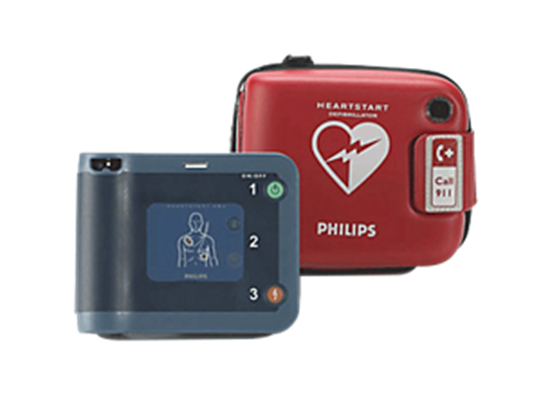 Picture of HeartStart FRx AED